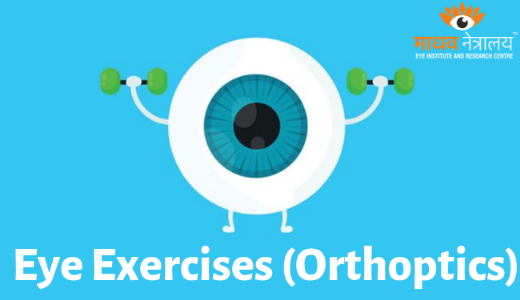 WHAT ARE ORTHOPTICS?